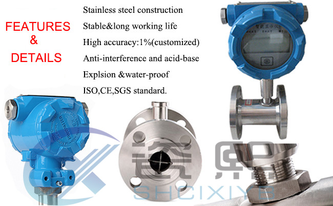 Manufacturer In China Modbus Water Flow Meter Sensor,Remote ...