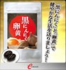 Safe and Reliable japanese garlic for men and women , OEM available