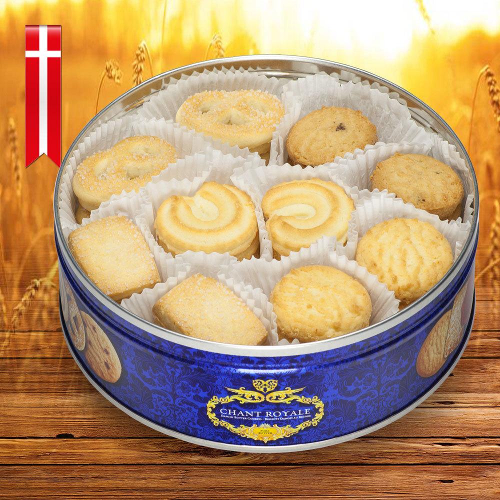 Chant Royale 454g Danish Butter Cookies Buy Danish