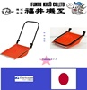 Durable and Easy to use shovel for industrial use ,collapsible