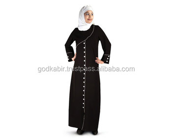 Best Embroidered Abaya /legant Urban Black Abaya/JilbabIslamic Clothing| Good for Party and outdoor wear |