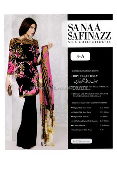 753551b09c Designer replica dresses / wholesale designer replica clothing / Sana  safinaz