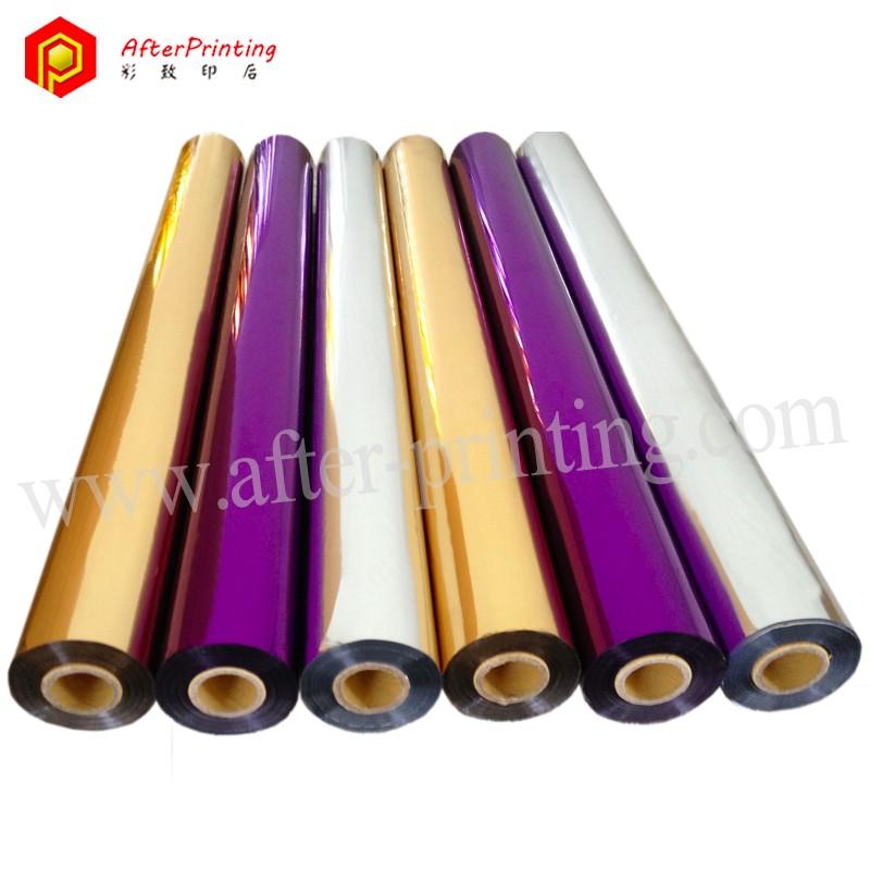 Chinese Supplier Pof Hot Shrink Wrap Film Manufacturer For L-bar ...