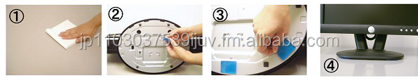 Japan made new gel material Proseven adhesive pads for household electrical appliances