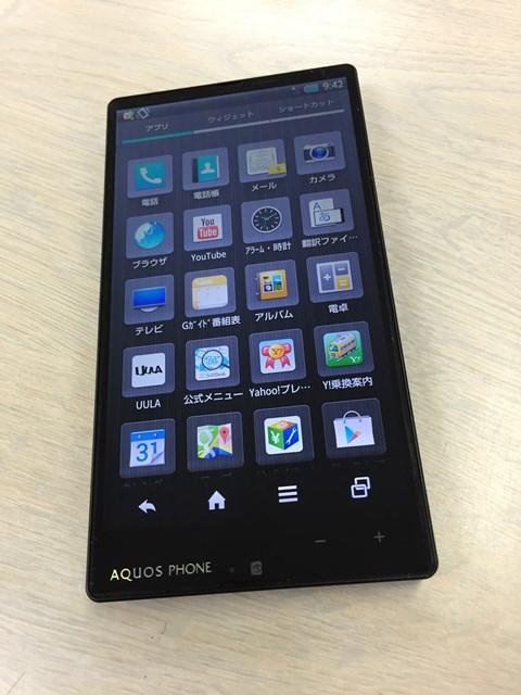 sharp phone. sharp aquos xx made in japan phone - buy product on alibaba.com