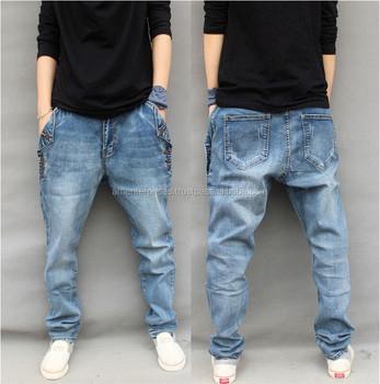 2017 Sky Blue Color Jean Pant Stylish Pants High Cl