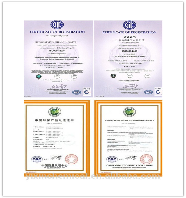 Yixin New boron and borax company for glass factory-16