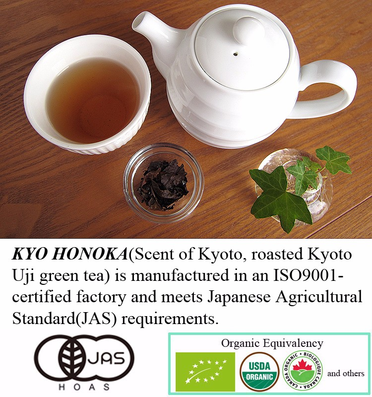 Top Quality Organic Japanese Green Hojicha Leaf Made in Japan, World Famous Genuine Uji Brand Shipped Directly From Kyoto
