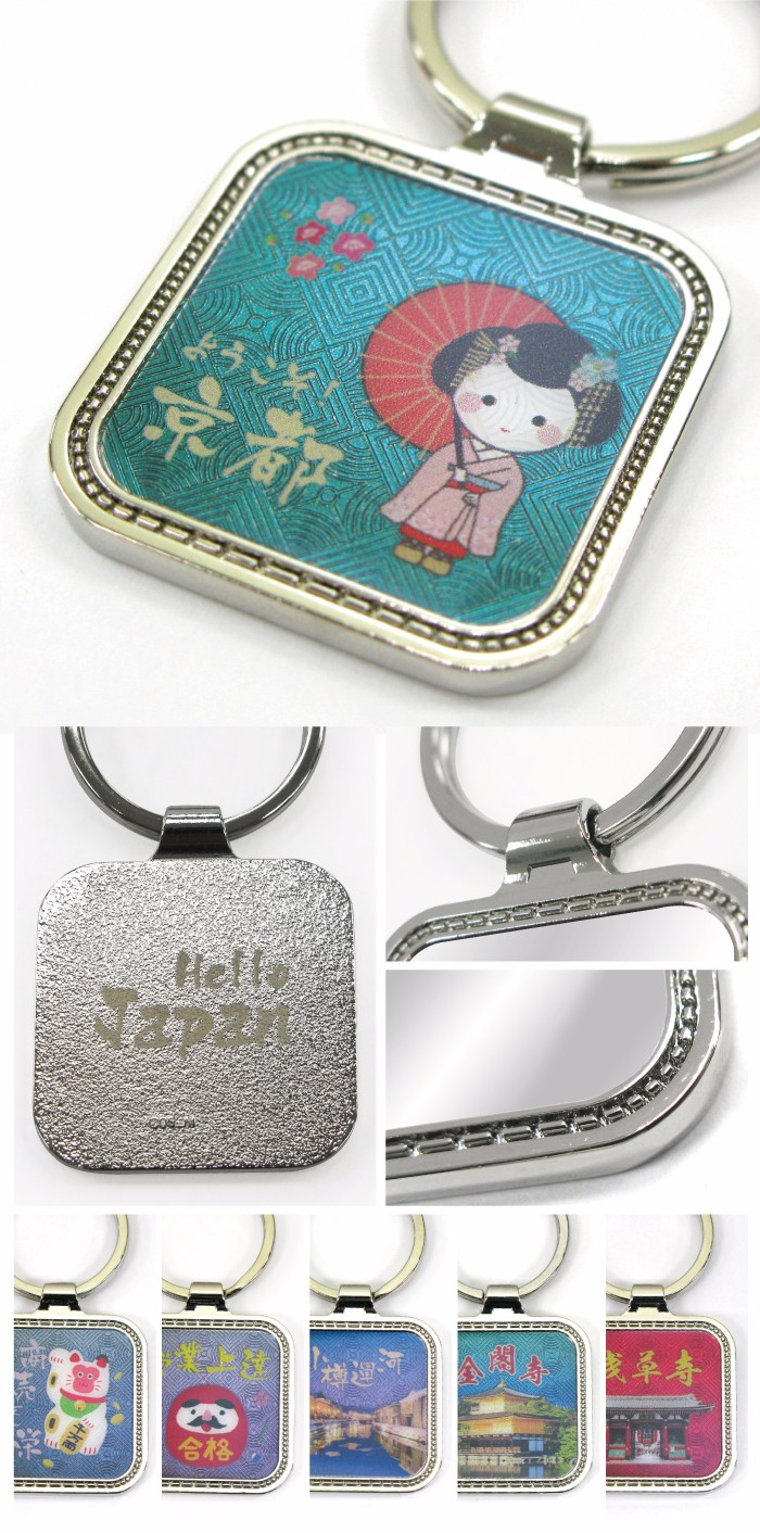 Shiny zamac Geiko glassy epoxy key chain for japanese souvenirs