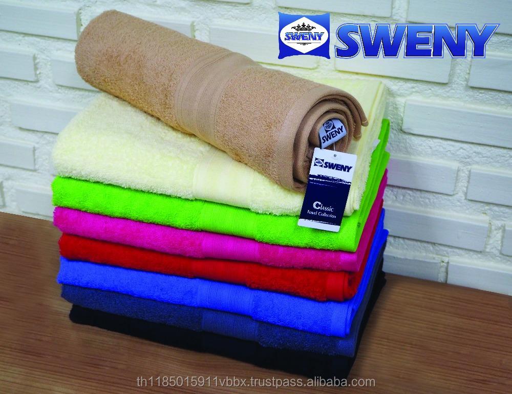 100 Combed Cotton Solid Color Bath Towel Buy Bath Towel Dobby