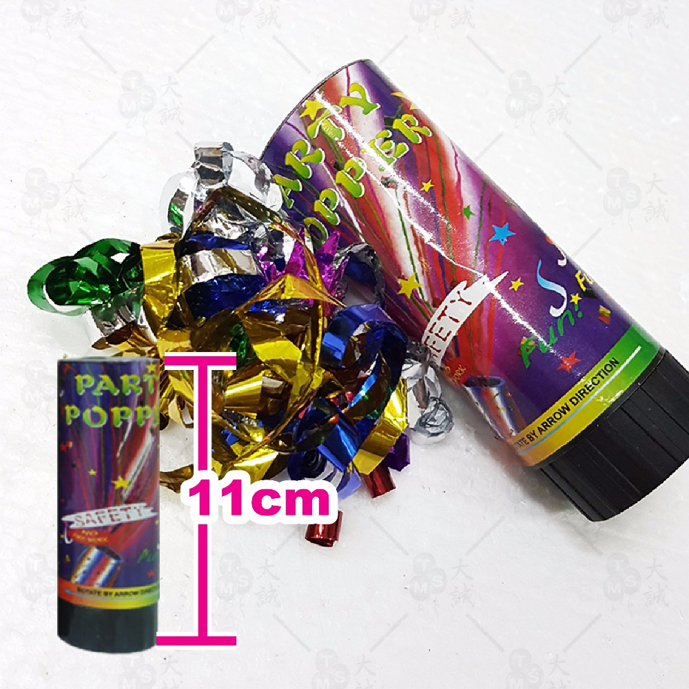 11cm Party Popper for Wedding/Birthday/Party/and other occasions