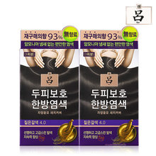 [RYO] haarverf korea crème dye Hello bubble haarverf collection Professionele haar kleur