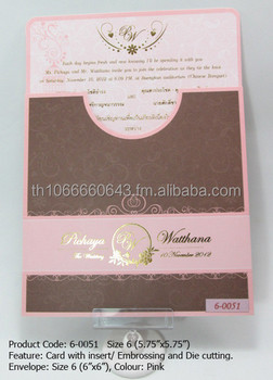 Square Invitation With Card Insert And Envelope Buy Insert Wedding Invitation Card Product On Alibaba Com