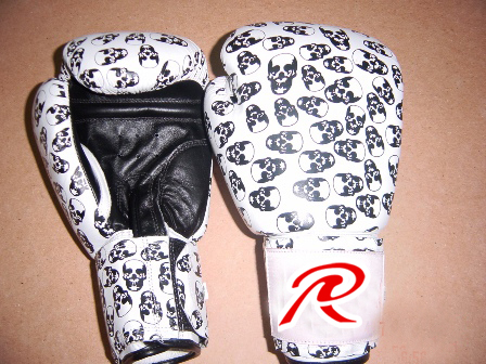 Leather professional boxing gloves BY RC FITNESS WAER
