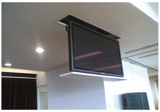 28 32 37 40 42 for Motorized ceiling drop down tv mount