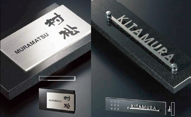 Stylish And High Grade Led Name Plate Black Granite Doorplate Made In Japan  - Buy Led Name Plate Product on Alibaba com