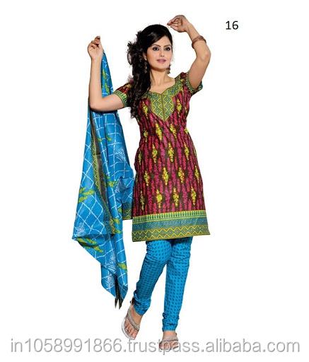 ladies salwar suits suppliers - photo #7