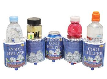Kleiner Kühlschrank Für Getränke : Cool helfer tragbare mini kühlschrank um ihre getränke und alkohol