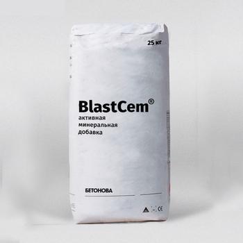 Blastcem Ground Granulated Blast Furnace Slag Ggbfs Ggbs 500