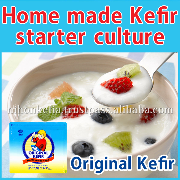Effective and Home made frozen yogurt kiosk , kefir starter culture , for home use , enzyme also available