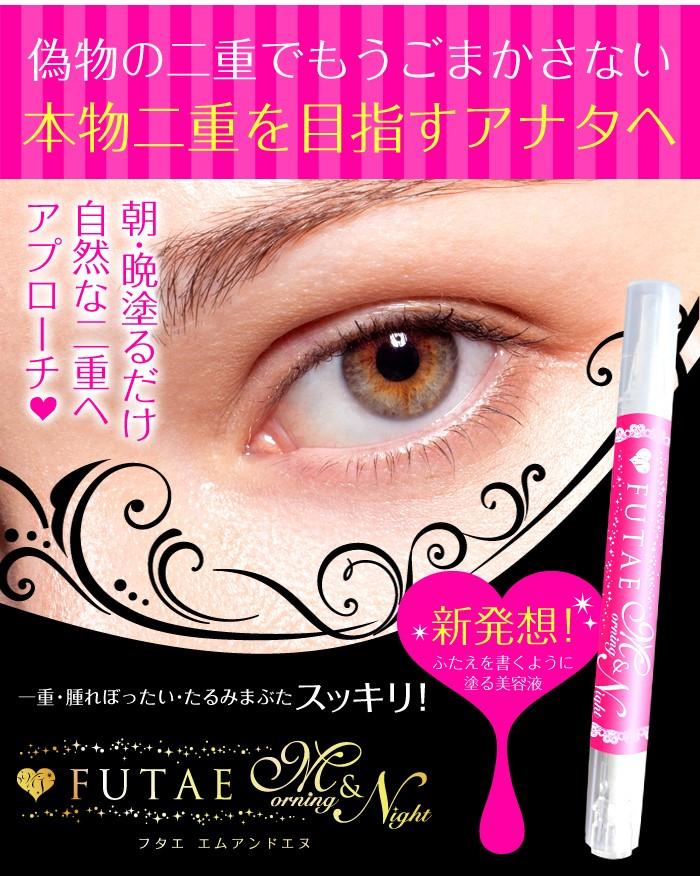 Anti-wrinkle And Effective Face Massage Roller Futae M&n Eye Cream ...