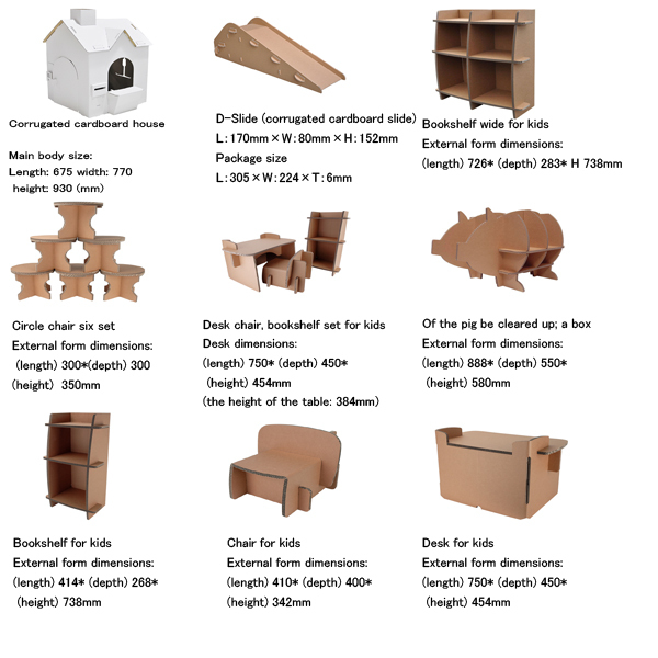 High Quality And Eco Friendly Paper Plate Hacomo Corrugated Cardboard Furniture At Reasonable Prices