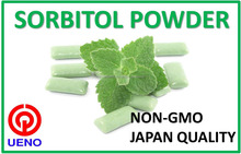 Tooth friendly lower calorie sugar Sorbitol powder for food additives in chewing gum