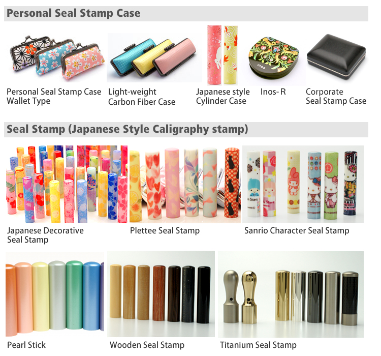 A Wide Variety Of Customized Kanji Name Stamps From Japanese Stamp Maker -  Buy Stamp Maker Product on Alibaba com