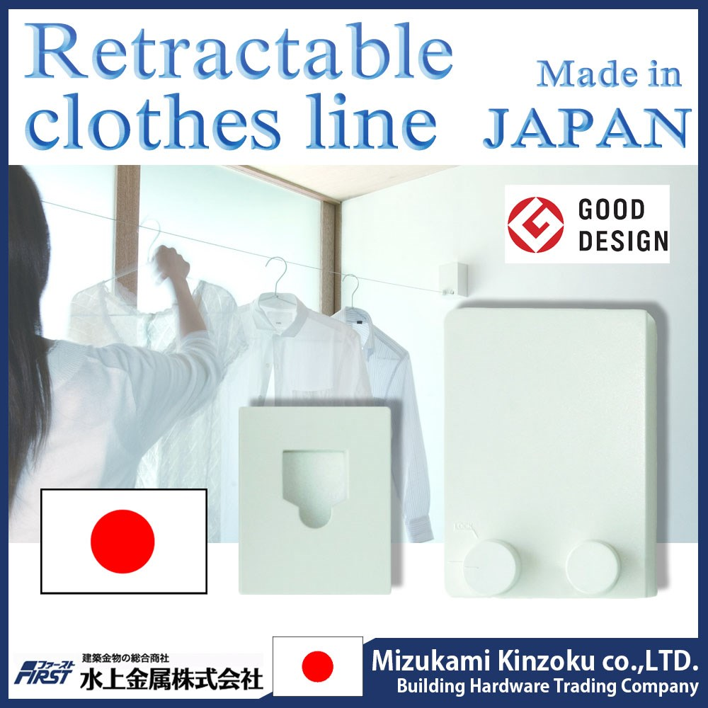 Laundry Rope Made In Japan To Dry Clothes Indoor With Retractable ...