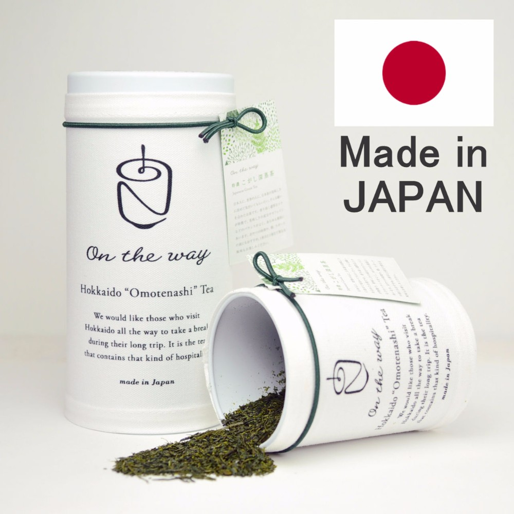 Healthy and Modern original design cha japan online Japanese green tea with good tea color made in Japan