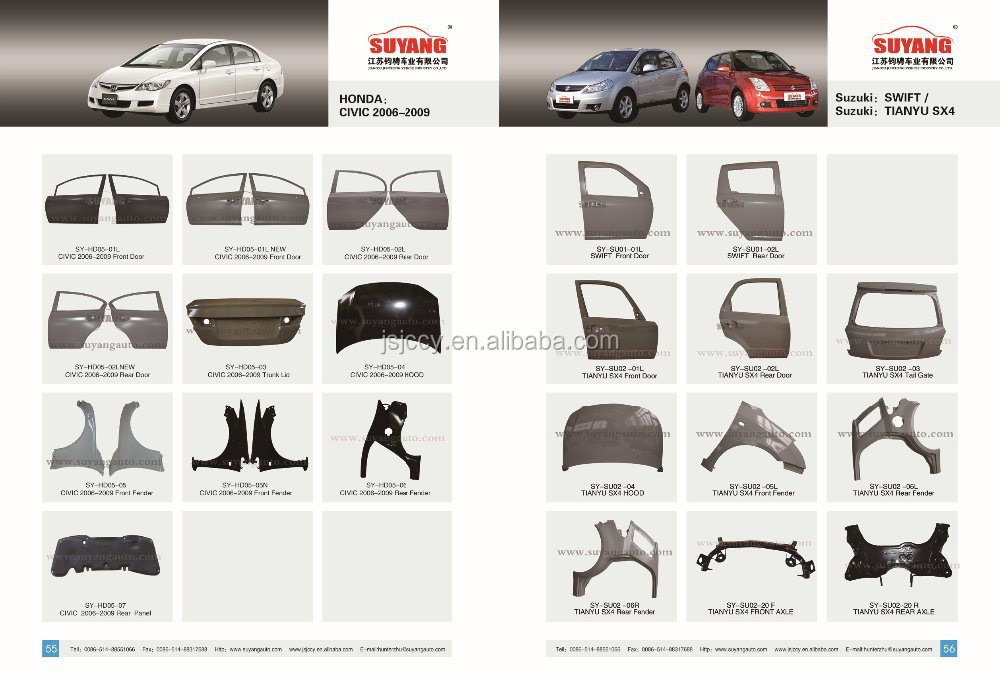suyang new developed metal body parts car tail gate for suzuki
