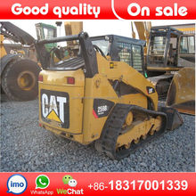 Se gato 259B Mini <span class=keywords><strong>CATERPILLAR</strong></span> cargadora