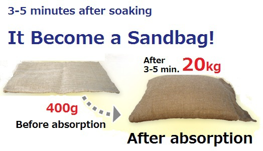 easy to use Water Treatment Inflatable Sandbag made in Japan