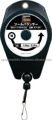 Trusco Tool Balancer Kt20
