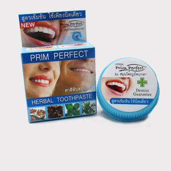 Prim Sempurna Herbal Clove Toothpaste Pemutih Gigi Anti Bakteri