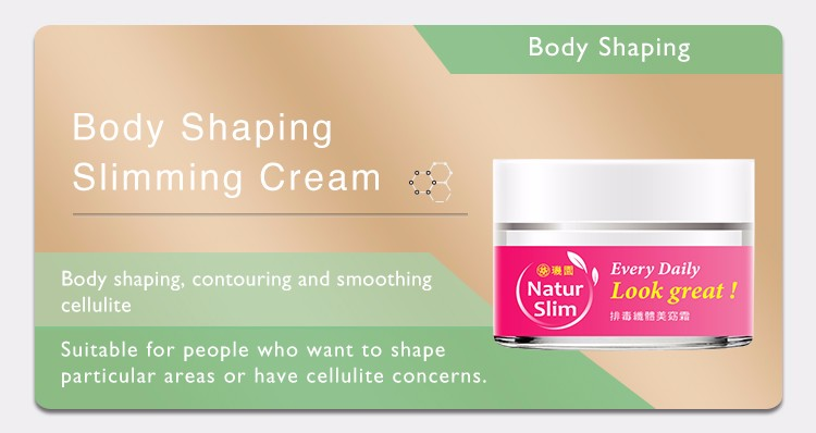 Best fat burning weight loss body hot chilli slimming gel cream