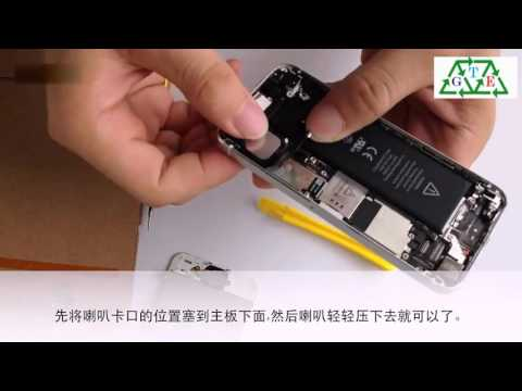 How to replace iPhone 5 Charger Port Dock Connector Flex Cable USB Port Charging port