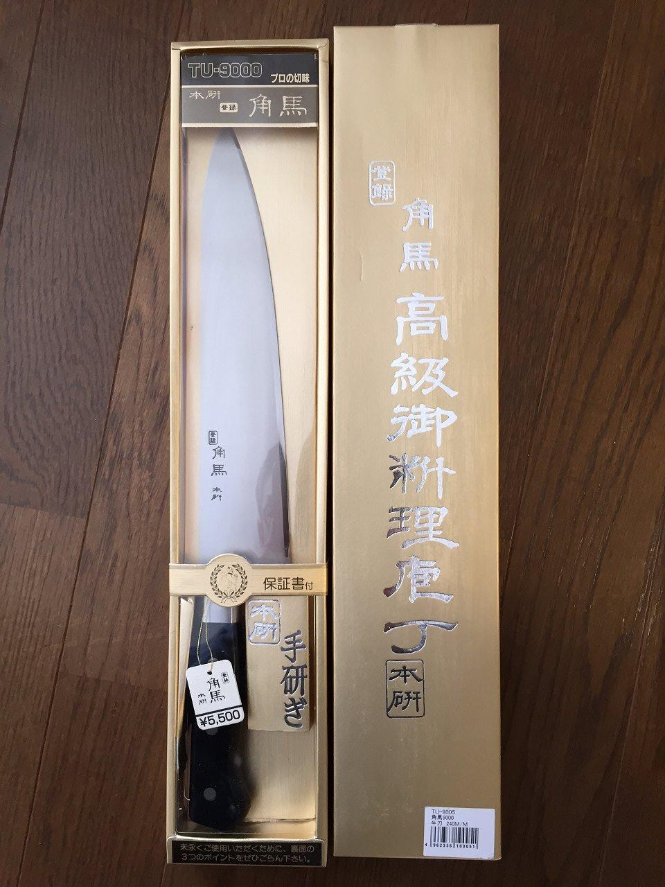 Japanese Kitchen Knife Made In Sakai Osaka Damascus Chef