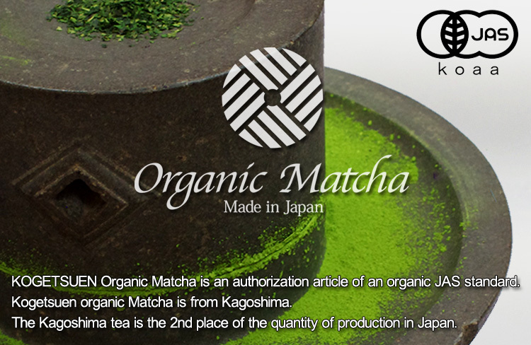Organic Matcha CHI-ON 50g japanese jas green tea organic health food