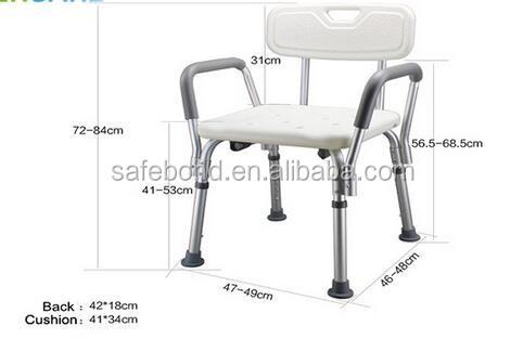 bath seat shower seat bath shower chair - Bath Chair