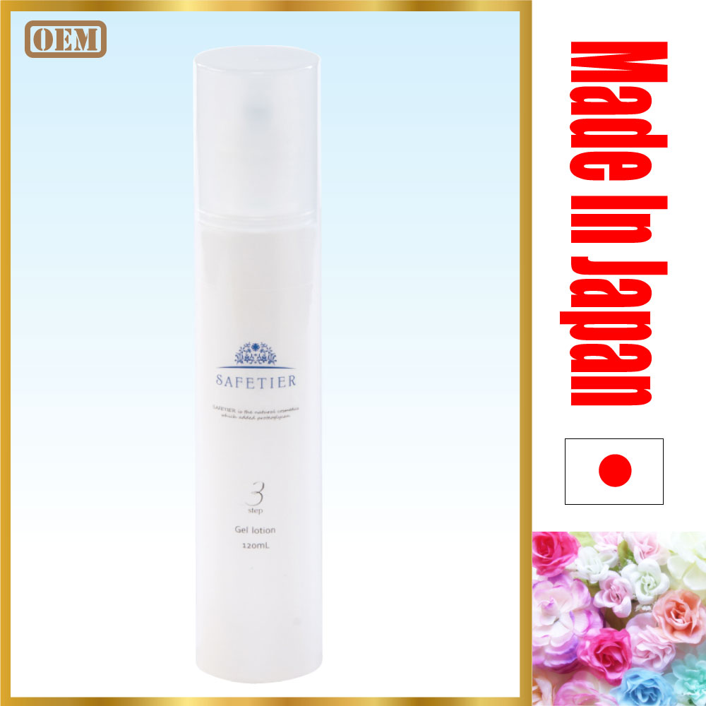 High-performance children whitening cream skin care gel lotion for skin care , other cosmetic products also available