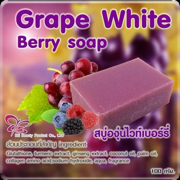 Grape White Berry Soap