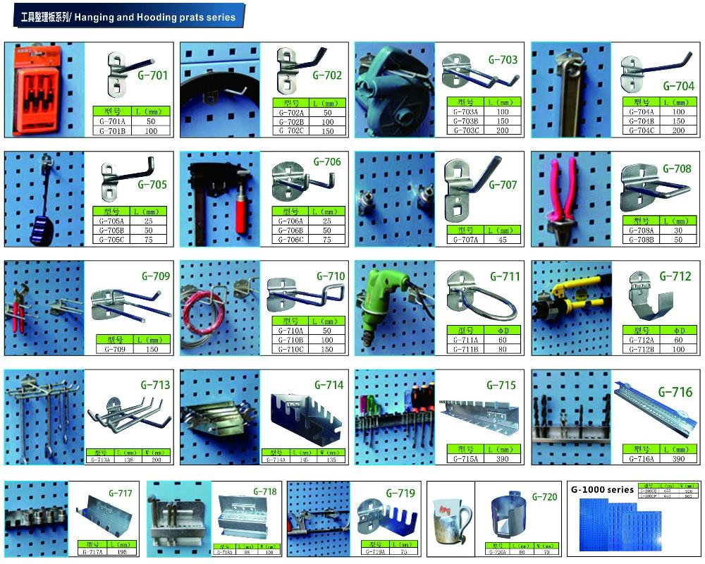 G-707 slide Style Peg Board Hook  screw Hole Hook