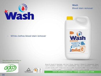 Wash Blood Stain Remover 5 kg ( Bleach )