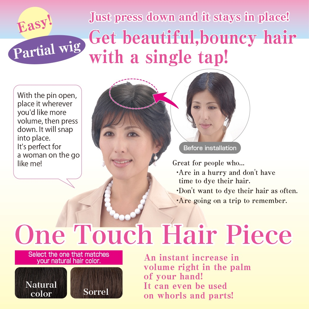 Fashionable and Highly-efficient half and half color wig One touch hairpiece with Functional