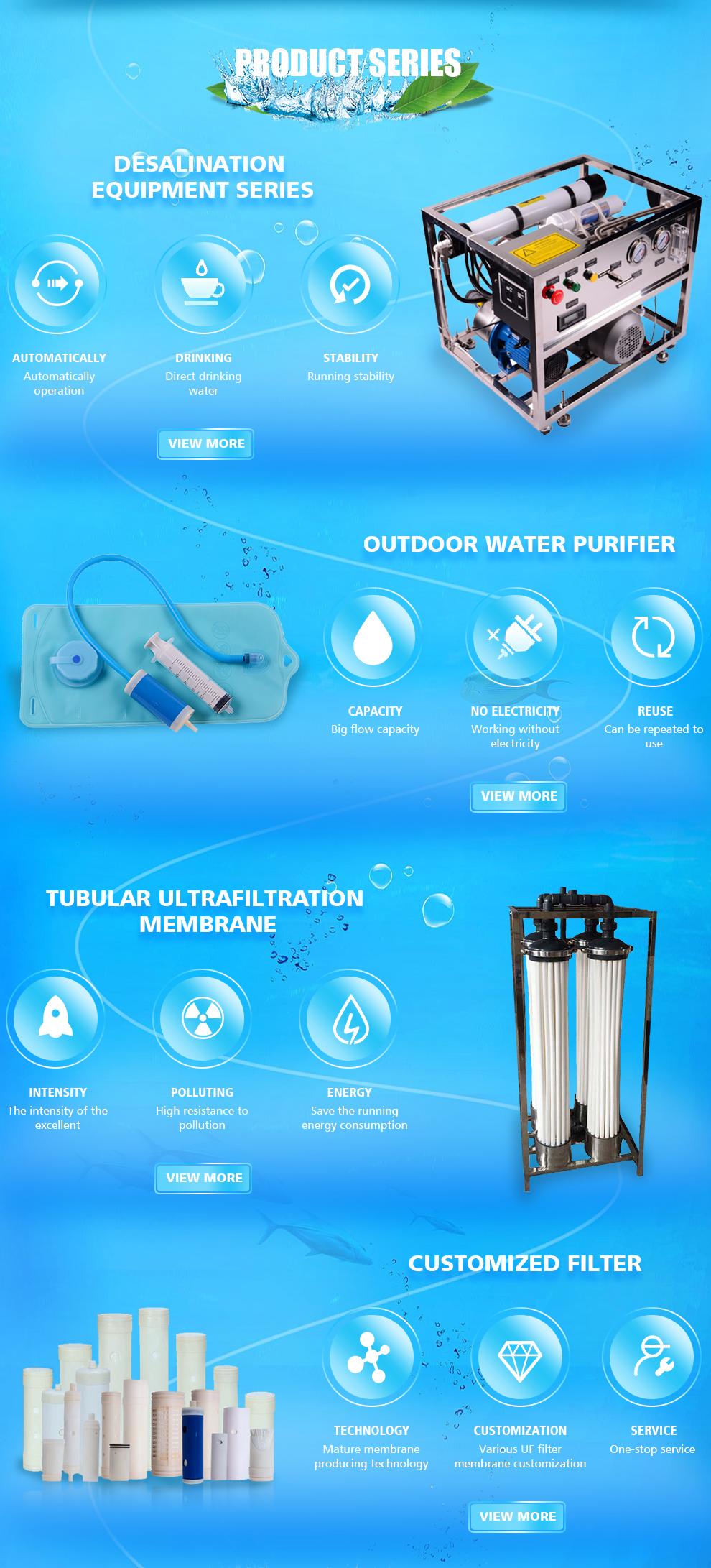Shenzhen Youber Technology Co Ltd Portable seawater