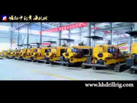 drilling rigs for sale��drilling rigs