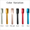 Japanese ice cream spoon soluble easy to scoop made in Japan for wholesale