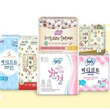 LG Sofy Bodyfit Korea Soft Cotton Sanitary Pads for Women HOT sanitary napkins towels lady pad