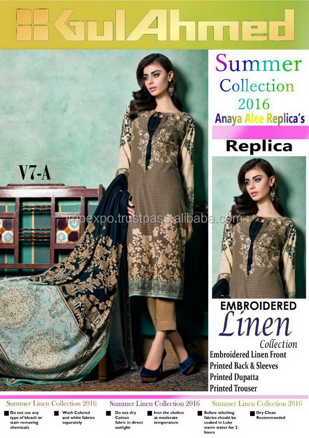 Wholesale designer replica clothing / gul ahmed / salwar kameez gul ahmed